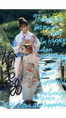 sayaka's blog-2012011514010000.jpg