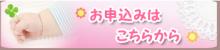 $ATSUMIのブログ