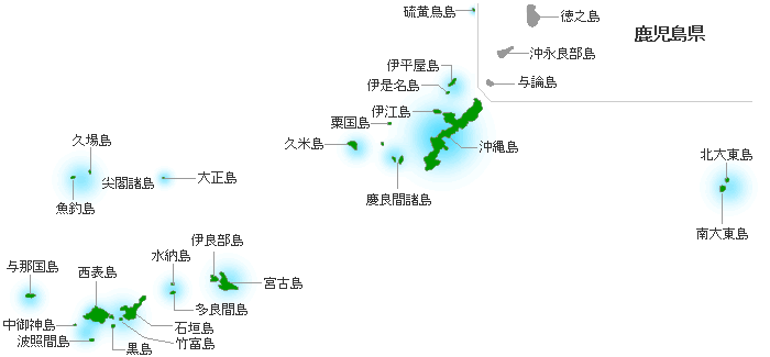 奄美諸島Forgot Password