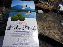 イオン釧路10分(愛国東郵便局向かえ)オリジナルジュエリーと革財布の専門店・buff(バフ)