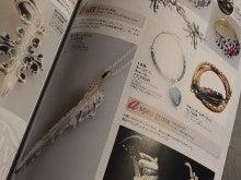 個性的な指輪 ネックレスを道東 釧路で!工房付き宝飾専門店バフ