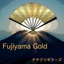 """チチクリギターズ""""湧水植物園""""-Fujiyama Gold"""