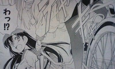 自転車の 鎌倉 自転車部 漫画 : ... -南鎌倉高校女子自転車部 1巻