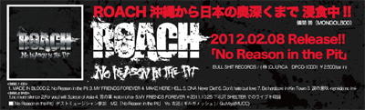 2012.02.08 Release!!『No Reason in the Pit』