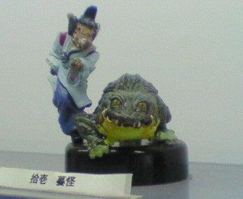 $女医風呂 JOYBLOG-201112241627000.jpg