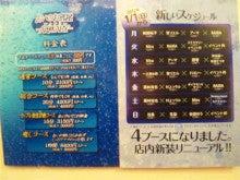 池田るりオフィシャルブログ「ごゆるりにっき」Powered by Ameba-DVC00603.jpg
