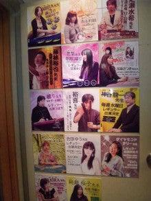 池田るりオフィシャルブログ「ごゆるりにっき」Powered by Ameba-DVC00646.jpg