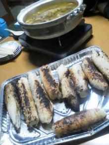 転ばぬ先の津江ぐらし(大分県日田市上津江・中津江)-きりたんぽ鍋