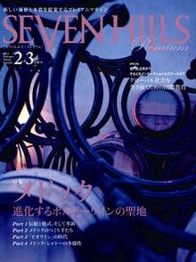 恵比寿隠れ家 まつ毛エクステ 口コミNO.1 Richez(リシェ) ☆BeautySalon☆