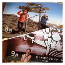 $楽しみな毎日のための、今日の一歩~REIKOのブログ~-カレンダー5
