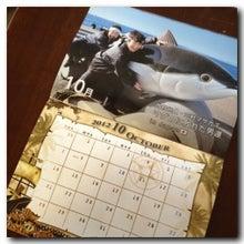 $楽しみな毎日のための、今日の一歩~REIKOのブログ~-カレンダー3