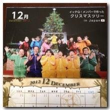 $楽しみな毎日のための、今日の一歩~REIKOのブログ~-カレンダー4