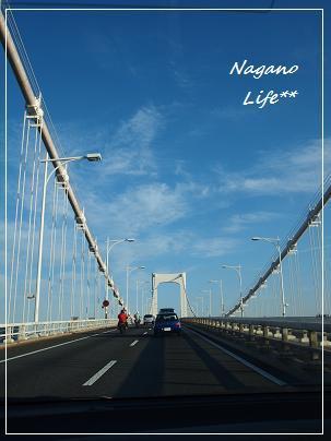 Nagano Life**-ドライブ