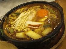 ☆ Puamelia ☆-味噌煮込みうどん