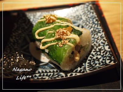 Nagano Life**-お寿司