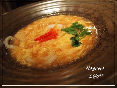 Nagano Life**-つるとんたん