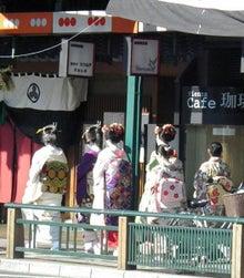 京都案内処~舞妓倶楽部 Official Blog~-初寄り6