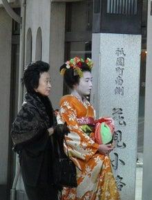 京都案内処~舞妓倶楽部 Official Blog~-初寄り4