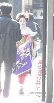 京都案内処~舞妓倶楽部 Official Blog~-初寄り3