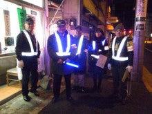 北新宿新和会のブログ