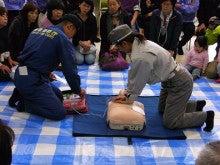 北新宿新和会のブログ-防災訓練(2)