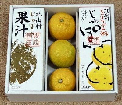 """$全国の""""道の駅""""完全制覇の夢!"""