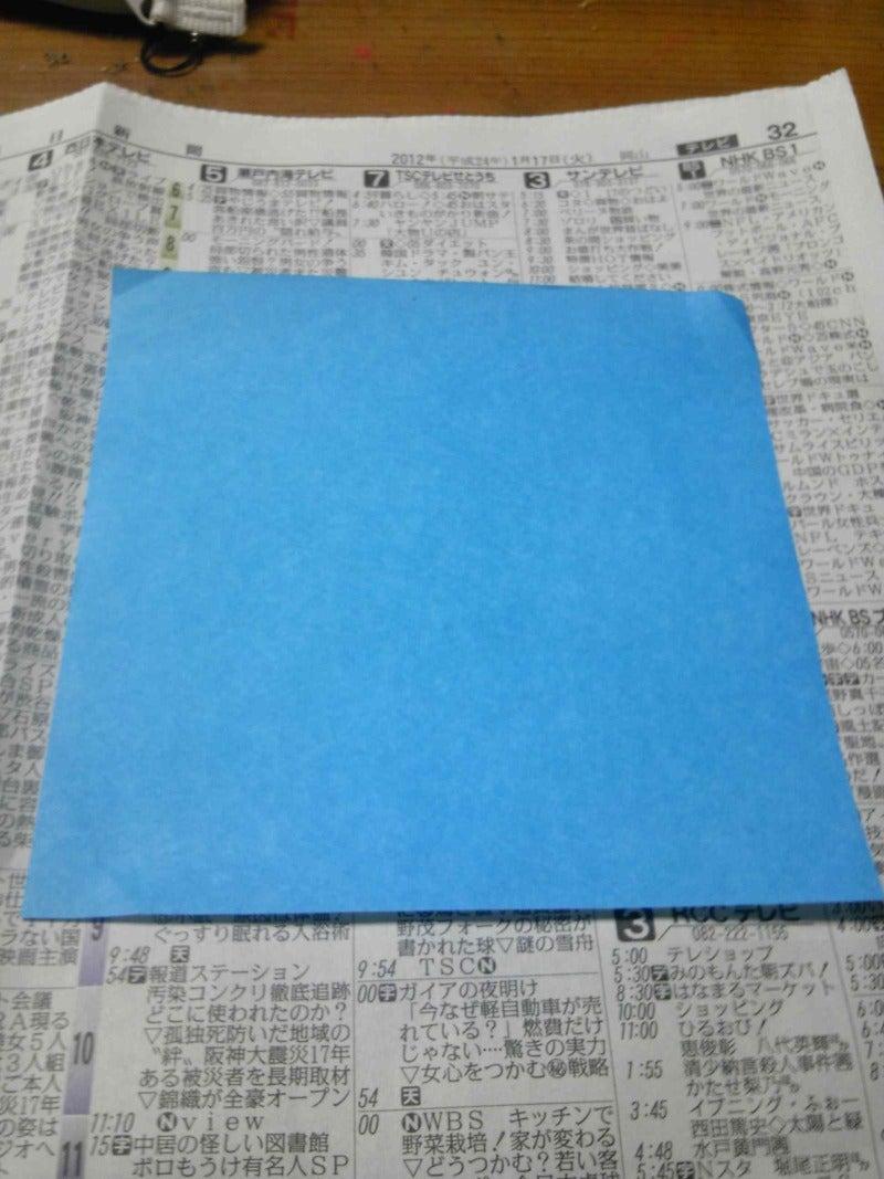 すべての折り紙 折り紙 折り方 かめ : ... 折り方 のんびり気ままなかめ