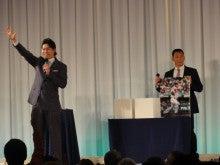 $金本知憲オフィシャルブログ「世界の鉄人」Powered by Ameba-カネアラディナーショー