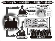 $日本覚醒探偵局