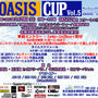 OASIS CUP …
