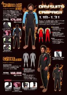 $徳島市 surf shop U.S.A. さんのブログ