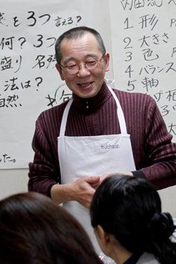 内田悟の「やさい塾」ブログ