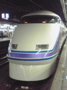 ぽけあに鉄道宣伝部日誌(仮)-105F-miyabi- 2