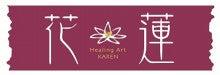 岐阜のアロマセラピーサロン Healing ART 花蓮-1