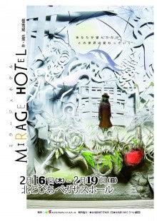 $神咲みゆのオフィシャルブログ「神咲さんちのみ~ゆちゃん」 Powered by Ameba