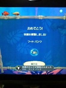 ■Xbox360■えっくちゅぼっくちゅ日記■箱○■-20120118213824.jpg