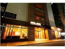 北九州の楽しみ方発見ブログ-ユタカホテル