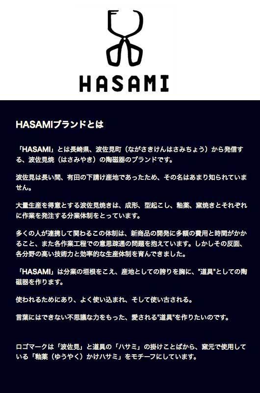 Helden-HASAMI