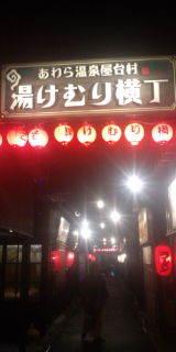 ☆♪マサノブログ♪☆-20120114214112.jpg