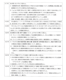 LEC名古屋★数的処理講師★五味のブログ-国税社会2