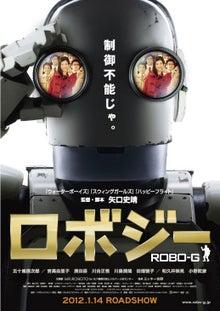 $新・狂人ブログ~暁は燃えているか!~