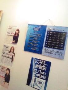 八木麻衣子オフィシャルブログ「Maiko Yagi's blog」Powered by Ameba-120119_174641.jpg