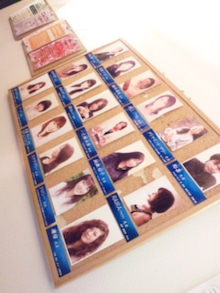 八木麻衣子オフィシャルブログ「Maiko Yagi's blog」Powered by Ameba-120119_174651.jpg