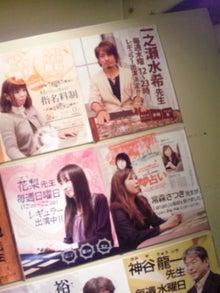 八木麻衣子オフィシャルブログ「Maiko Yagi's blog」Powered by Ameba-120119_174623.jpg