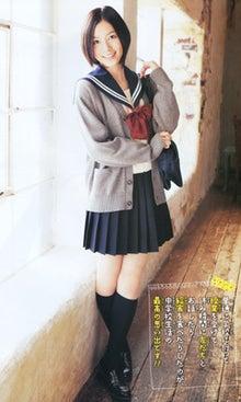 女子中高生には中々いない松井珠理奈