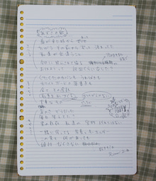 抹茶コーラ飲むですか?,映画「けいおん!」 ポストカード 田井