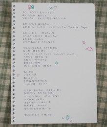 抹茶コーラ飲むですか?,映画「けいおん!」 ポストカード 秋山