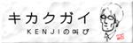 コトブキヤ 洋物ブログ
