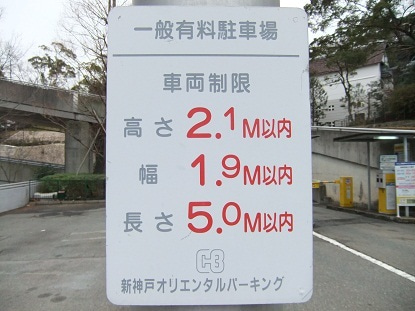 神戸牛 ステーキ 「 あぶり肉工房 和黒」 坂田賢介のシェフ's ブログ