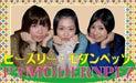 山本麻貴オフィシャルブログ「マキッペのブログだに」powered by Ameba